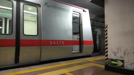 北京地铁1号线S427苹果园出站(四惠东方向)