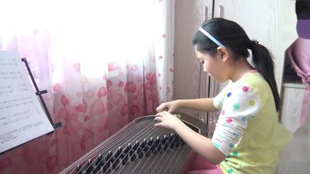杨紫玥古筝练习曲《绣荷包》