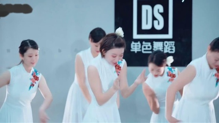 形体舞:六月茉莉