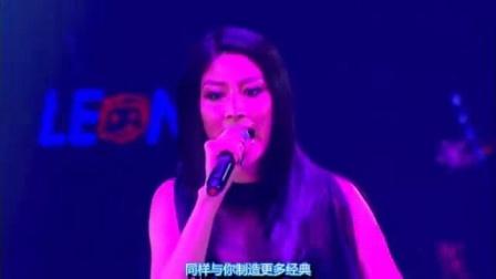 我在2011黎明LEON X U红馆演唱会截了一段小视频