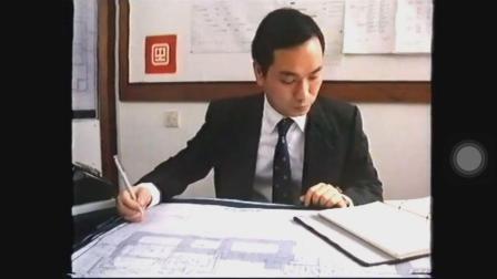 1987-违例建筑   发生危险(英语)