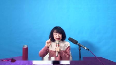 星薪法考2019刑法系统强化张宇琛07