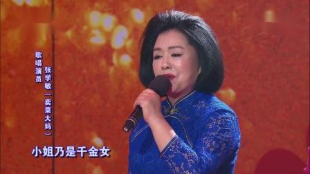 皮影戏《白蛇传》选段表演:张学敏助演:张桂凤