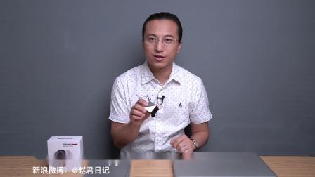 德塔Spyder X校色仪 专治照片偏色【赵君日记Vlog046】