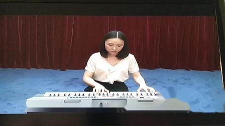 电子琴四级乐曲《崭新世界》