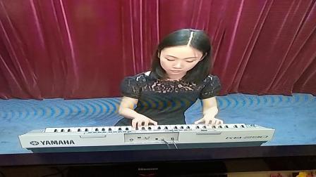 电子琴一级乐曲《我和你》