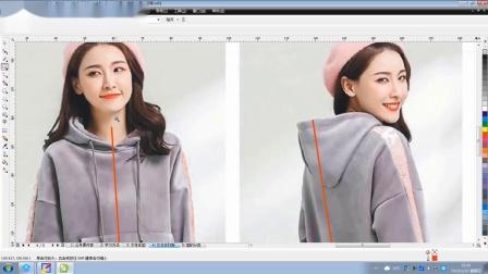 服装裁剪视频教程 女装落肩袖卫衣第3节,