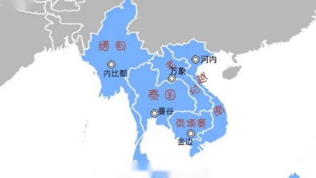 【初中地理】东南亚的国家