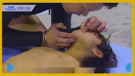 儿童口对口人工呼吸法的实践