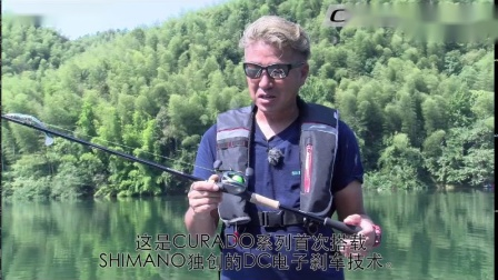 大连上州屋 SHIMANO 奥田 CURADO DC 防炸线 水滴轮 介绍如何使用