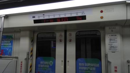 广州地铁21号线 镇龙-镇龙西 运行与报站