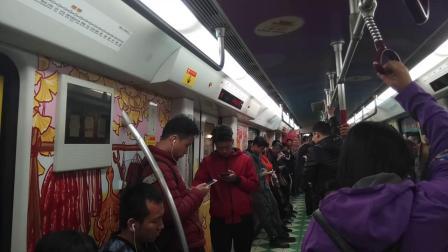 广州地铁6号线 越秀庙会专列 天平架-沙河 运行与报站