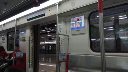 广州地铁14号线 快车镇龙站 报站