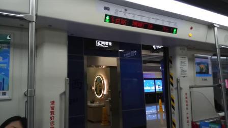 广州地铁21号线 镇龙西-镇龙 运行与报站