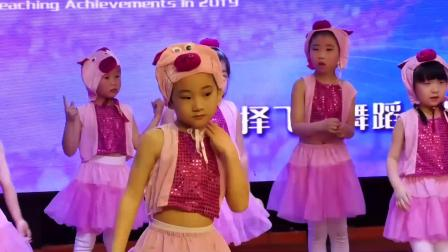 夏津飞天舞蹈学校2019年新春教学展演(上)