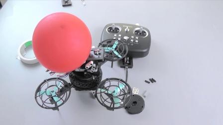 GhostII编程积木无人机新玩法攻略:人机互动