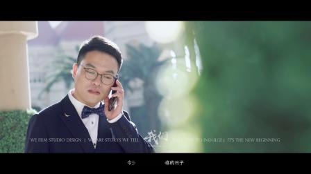 [WE FILM 作品](我们影像)20181002太原胡桃里婚礼电影