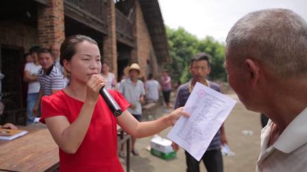 三八红旗集体 孟公镇石龙村