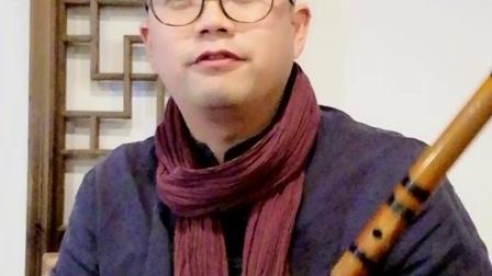 竹音堂高杨老师讲解竹笛起源与发展
