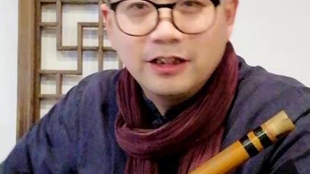 竹音堂高杨老师讲解竹笛起源与发展2