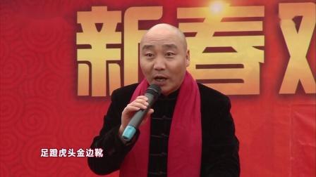 大秦腔《拾黄金》选段邓卫锋2019.03
