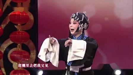 大秦腔《赶坡》选段朱海娥2019.03