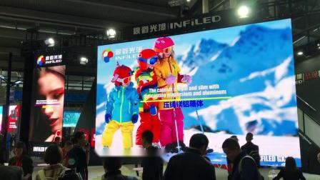 视爵光旭 LED CHINA 2019 深圳展