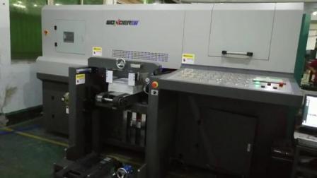 WDUV60-36A 万德SINGLE PASS高速吊顶建材数码印刷机 专业建材数码印刷设备定制厂家