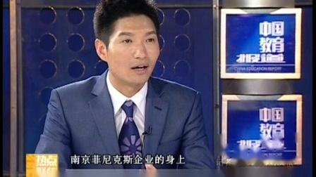 中国教育电视台聚焦《弟子规》_2