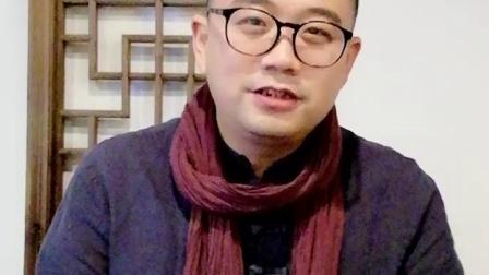 竹音堂高杨老师讲解笛子起源与发展4