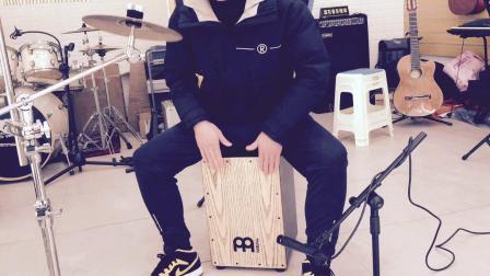 汉川滚石音乐《新长征路上的摇滚》箱鼓演奏