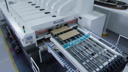 东方精工下印粘箱联动线(APSTAR HG2 FFG)