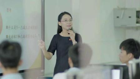 广州市轻工职业学校视频介绍