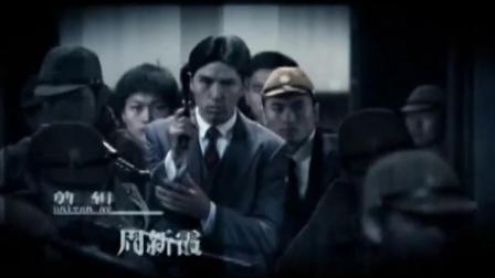 《不朽》中国武警男声合唱团