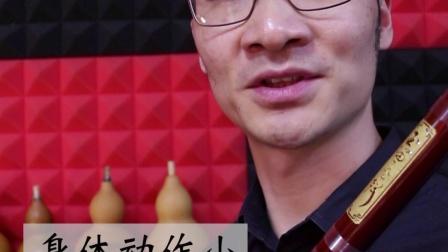笛子练习气息的方法,侯老师干活分享!