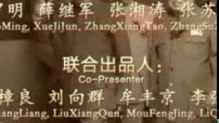 我在毛泽东 01截取了一段小视频