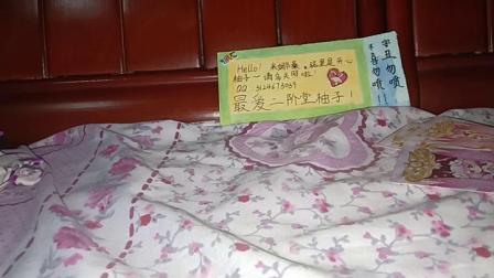 开封小花仙卡片