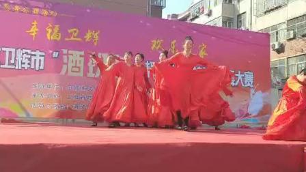 舞蹈       我爱你!中国