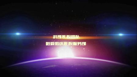 忠县西南文化传媒影视-片头