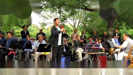 山东滕州广通俱乐部张佩演唱豫剧《地塘板》唱段