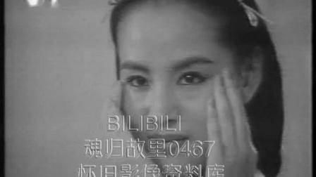 【怀旧】1992年12月CCTV1广告