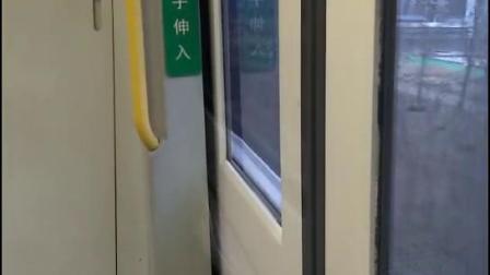天津地铁九号线(津滨轻轨)天津站方向BMT105编组列车东海路始发从地面上高架