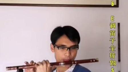 笛子 38度6  琴笛之声