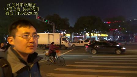 360度全景拍摄丹凤朝阳-2019中国眼镜之乡江苏丹阳