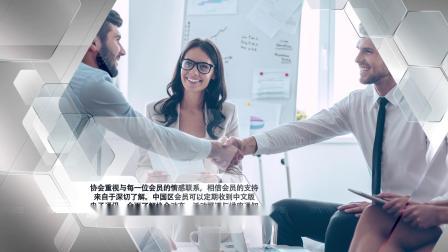 IPA中文宣传视频2019版