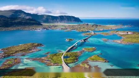 挪威的通天之路