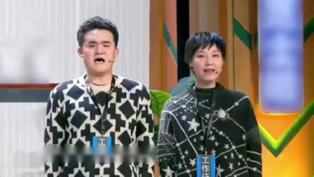 我在张云雷对飙魔王文松贾冰,周云鹏王龙出演《乡村爱情》截取了一段小视频