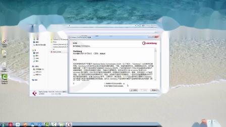 Cubase 8 无时间提示版安装视频