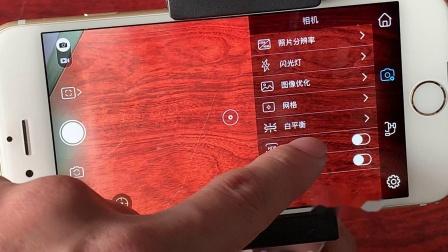 COTUO/驰图 云台App界面功能讲解视频