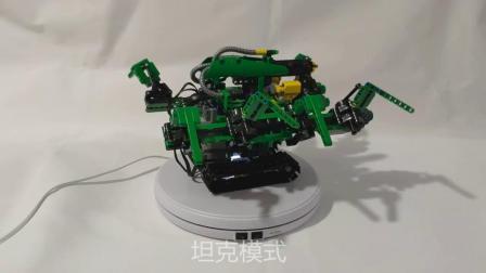 乐高科技moc-蜘蛛坦克-by9527